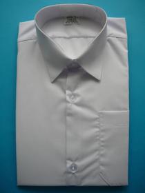 Obrazek Koszula tradycyjna