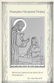 Obrazek Pan Jezus i dziewczynka 1